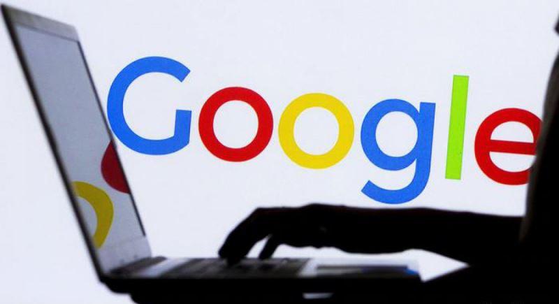 Google, lider en Internet
